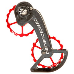 CeramicSpeed OSPW Sram Red eTap Oversized rear derailleur cage and pulley